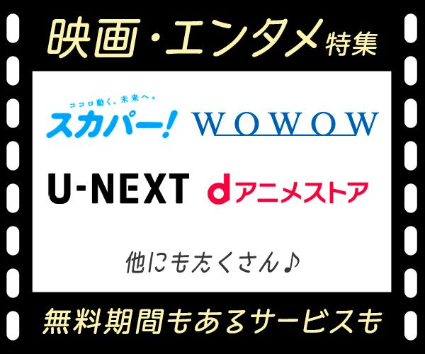 日本最大の多チャンネルデジタル衛星放送
